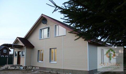 Престижный дом - Фото 1