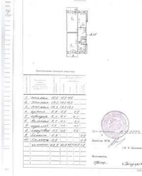 Продажа квартиры, Воронеж, Ул. Хользунова - Фото 5
