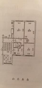 Продаю 3-х комнатную квартиру на ул. Народная 5 - Фото 1