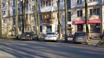 Аренда псн, Екатеринбург, Ул. Первомайская - Фото 1