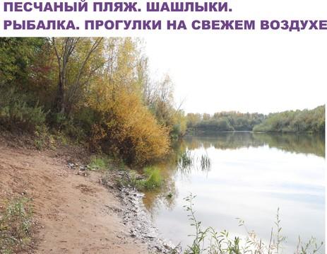 Участок в Бобровке - Фото 3