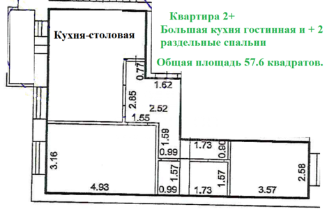 Продам 2-комн. квартиру, ммс, Голышева, 4 - Фото 2