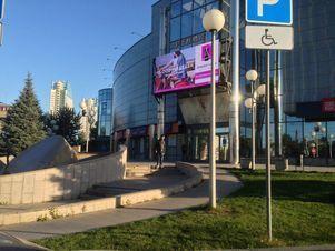 Продажа готового бизнеса, Волгоград, Ул. Калинина - Фото 2