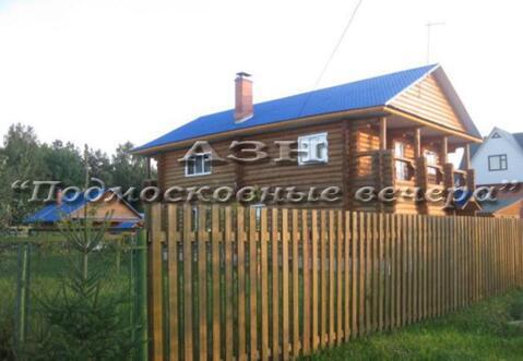 Горьковское ш. 65 км от МКАД, Теренино, Коттедж 250 кв. м - Фото 1