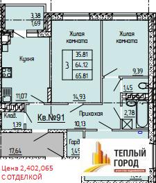 Продажа квартиры, Батайск, Западное ш.