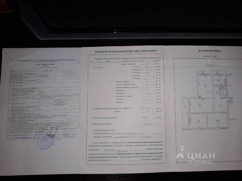 Продажа квартиры, Черноморское, Черноморский район - Фото 1