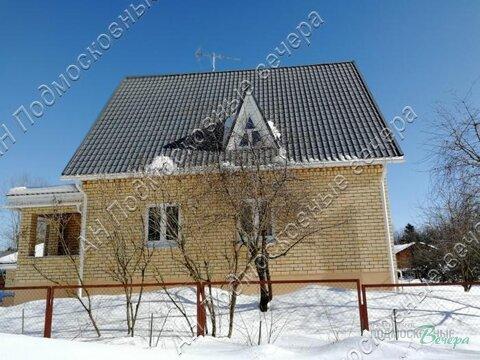 Ленинградское ш. 25 км от МКАД, Мышецкое, Коттедж 170 кв. м - Фото 1