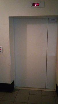 Продажа квартиры, Тюмень, Ул Академика Сахарова - Фото 2