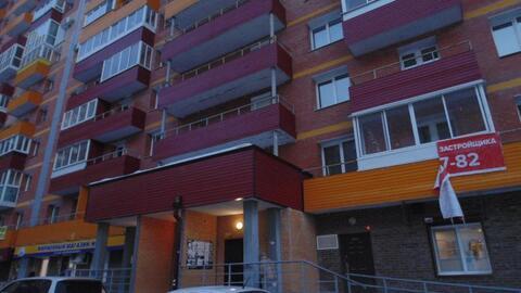 Аренда квартиры, Иркутск, Ул. Байкальская - Фото 5