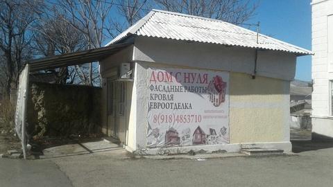 Продажа псн, Новороссийск - Фото 1