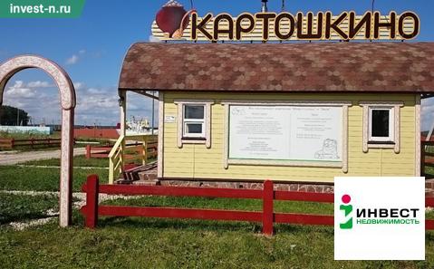 Продажа участка, Симоново, Заокский район, Ул. Васильковая - Фото 3