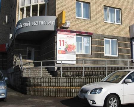 Продажа офиса, Магнитогорск, Ленина пр-кт. - Фото 1