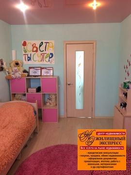 4 комнатная квартира азлк - Фото 1