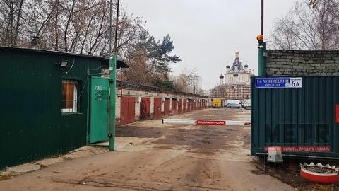 Продажа гаража в ГСК-10 по адресу: 1-й Люберецкий проезд, 6а - Фото 2