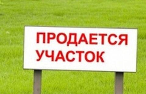 Продается зем. уч, Верхняя Максаковка , ул. Большая