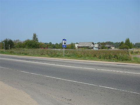 Продажа участка промназначения в г. Талдом Дмитровское шоссе - Фото 3