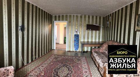 3-к квартира на Веденеева 3 за 1.65 млн руб - Фото 4