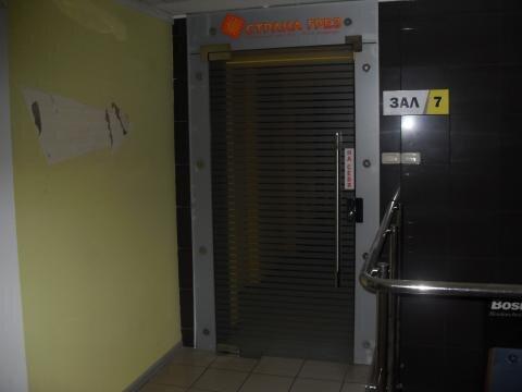Офис 327 кв. на Тухачевского в Кемерово. - Фото 2