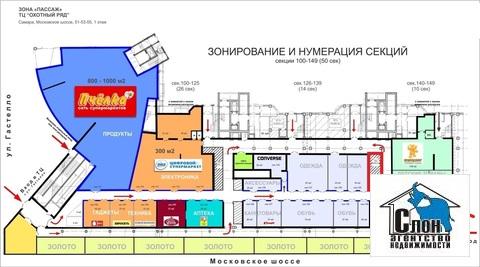 Продаю торговое помещение 23 кв.м. на Московском шоссе,51 - Фото 5
