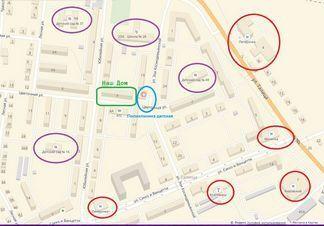 Продажа квартиры, Первоуральск, Ул. Цветочная - Фото 2