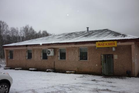 Продается магазин 342 кв.м. в Сергиево-Посадском р-не - Фото 2