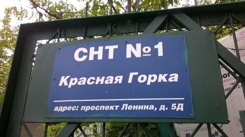 Продам дачу пр. Ленина 5д - Фото 4