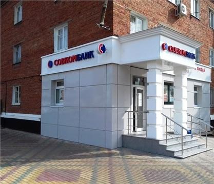 Торговое помещение 33 кв.м.м. в районе Нового рынка (ном. объекта: .