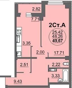 Продаю2комнатнуюквартиру, Барнаул, Балтийская улица, 95, Купить квартиру в Барнауле по недорогой цене, ID объекта - 321952291 - Фото 1