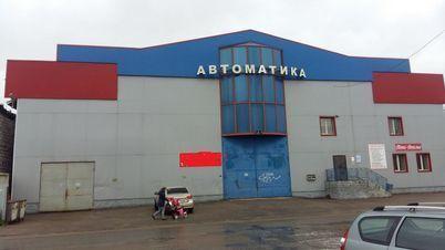 Продажа производственного помещения, Кострома, Костромской район, Ул. . - Фото 1