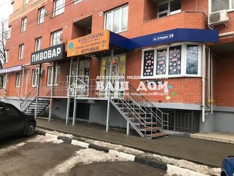 Торговое помещение по адресу Н. Руднева 54 - Фото 1