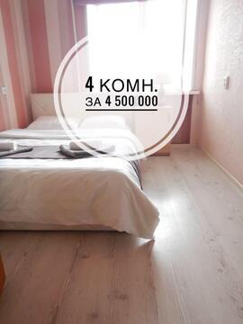 Продажа квартиры, Якутск, Ул. Пояркова - Фото 1