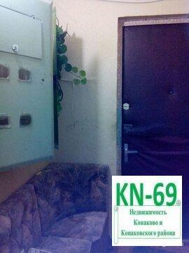 Продаётся 5-ти комнатная квартира в Конаково на Волге! - Фото 3