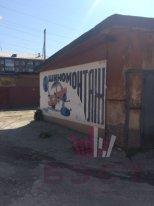 Коммерческая недвижимость, ул. Восстания, д.66 к.А - Фото 1