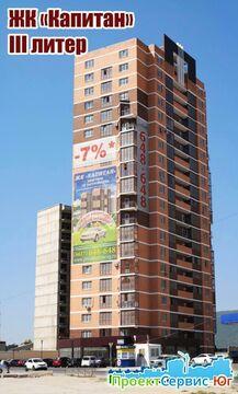 Купить двухкомнатную квартиру у моря в Новороссийске - Фото 1