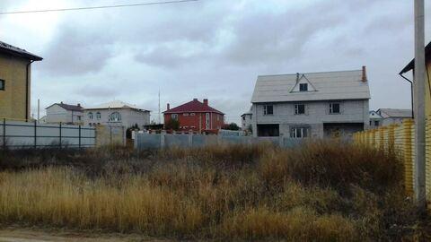 Продается зу ул Осенняя - Фото 1