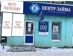 Аренда псн, Кострома, Костромской район, Мира пр-кт. - Фото 1