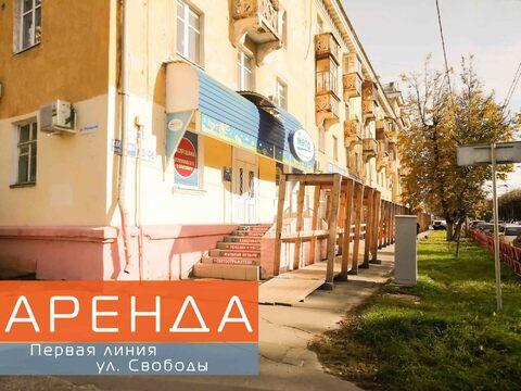 Аренда помещения на первой линии центральной улицы Ярославля - Фото 1