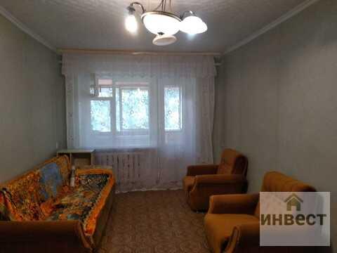 Продается двухкомнатная квартира г.Наро-Фоминск ул.Рижская 2 - Фото 1