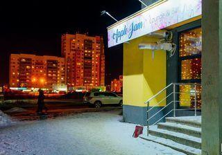Продажа готового бизнеса, Челябинск, Ул. Братьев Кашириных - Фото 1