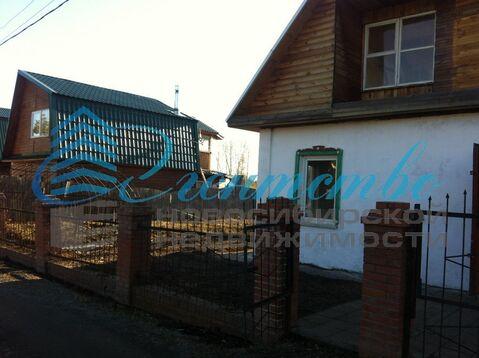 Продажа дачи, Новосибирск, Ул. Центральная - Фото 2