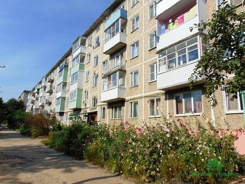 3-ком.квартира рядом с парком, рекой и озером плюс вся инфраструктура - Фото 1