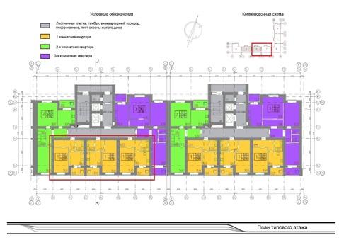 Однокомнатная квартира в г. Уфа, Затон ул. Союзная 37.1 - Фото 5