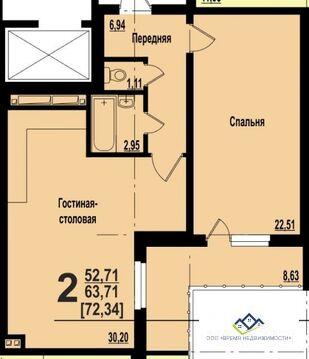 Продам 2-комнат квартиру Бр.Кашириных, д119 6эт, 72кв.м Ц 2180т - Фото 3