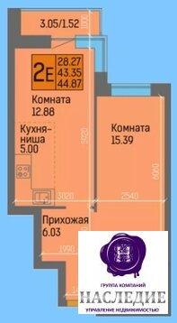 Квартира 45м2 в новом доме по супер цене! (ЖК Краски) - Фото 3