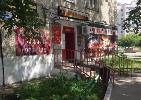 Продажа псн, Тюмень, Ул. Фурманова - Фото 1