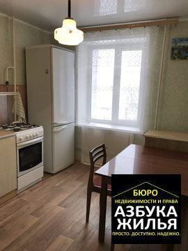 1-к квартира на Ломако 6 за 1.1 млн руб - Фото 4