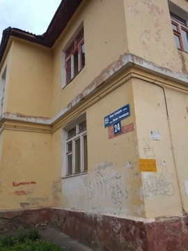 Продажа квартиры, Уфа, Ул. Гончарова - Фото 1
