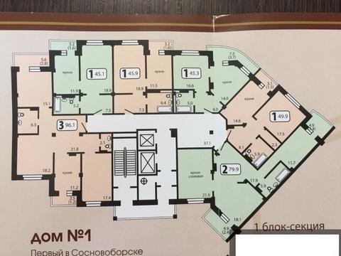 1 комнатная , видовая, крупногабаритная квартира в элитном доме! - Фото 1