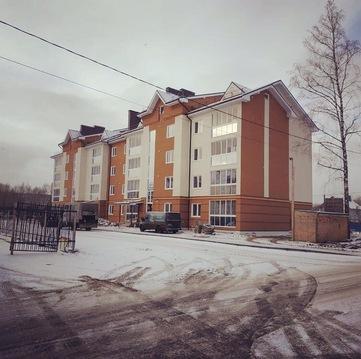 Трехкомнатная квартира Рыбинск - Фото 1