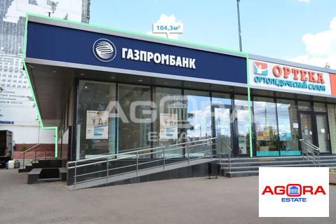 Объявление №60685435: Продажа помещения. Москва, ул. Профсоюзная, 104/47,